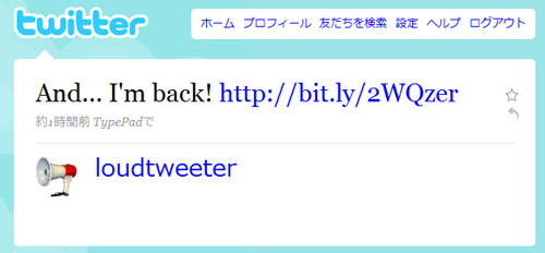 Loudtwitterが復活した