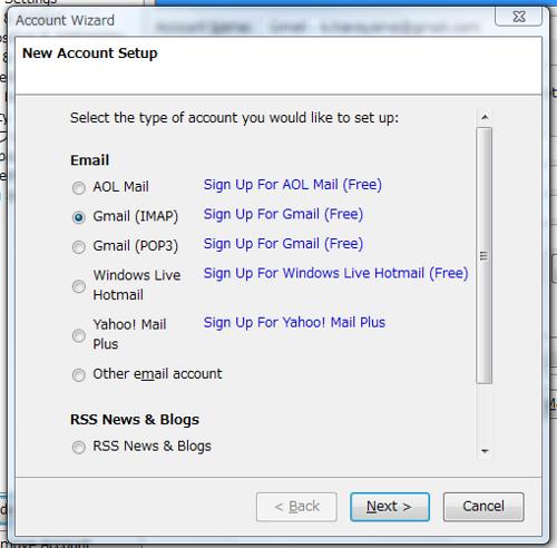 PostboxでのGmailのIMAP設定がものすごく簡単だった