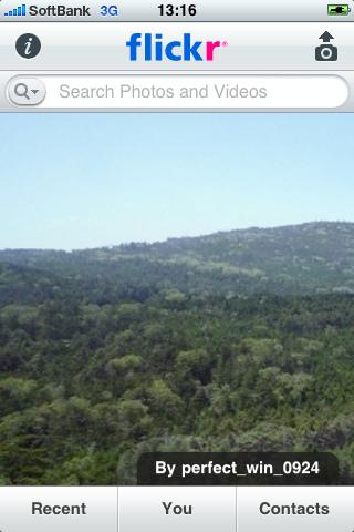 無料なのにFlickrのiPhoneアプリがすばらしくよかったということ