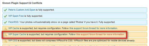 WPtouchの調子がよろしくなかったので、WP Super Cacheをいじってみました