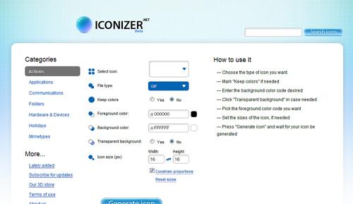 お好みのアイコンが簡単にできてしまうICONIZER.NET