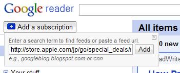 Google ReaderでRSSで配信されていないサイトが読めるようになった