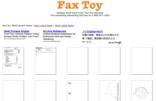 Faxで投稿できる「FaxToy」