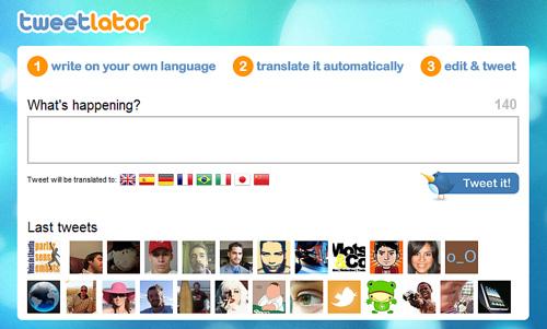ツイートを7ヶ国語に翻訳する「Tweetlator」