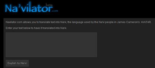 映画アバターのナヴィ語に変換する「Na'vilator」