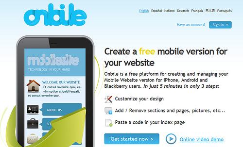 かんたんにモバイルページが作成できる「Onbile」