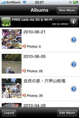 無料のPicasa Web Albumアプリ「kcPicasa」