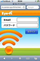 Eye-Fiのモバイルセンターにアクセスしてみた