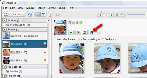 Picasa3.8の新機能Face Movieがたのしい
