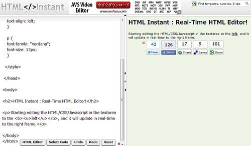 ちょっとした簡単なサイトを作るにはHTML Instantで十分かも
