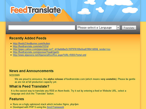 RSSフィードを翻訳してくれるFeed Translate