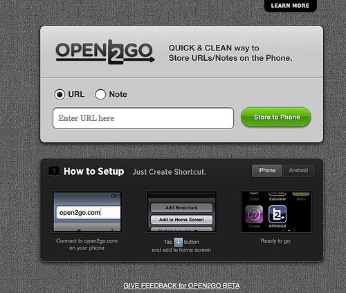 パソコンでみているサイトをiPhoneで楽々にアクセスするための「Open2Go」