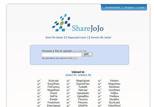 いくつものオンラインストレージにまとめてアップロードできる「ShareJoJo」