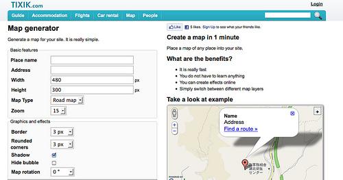 かんたんに貼付用のマップが作成できる「TIXIK.com」