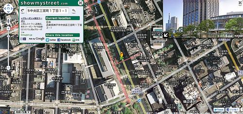 ストリートビューとマップの切替が使いやすい「Showmystreet」
