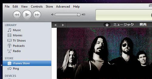 iTunesをアップデートしたら英語表示になったので直してみました