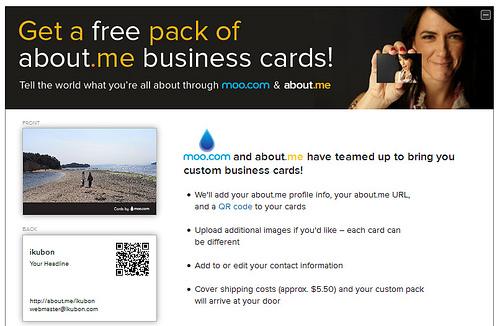 About.meでMOOカードが無料で作成できるキャンペーンをしていたので作ってみた