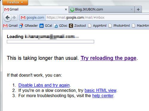 Firefox 7にしてみたら