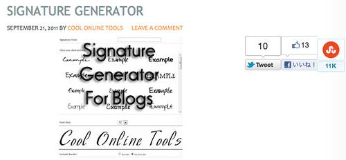 手書き風のサインが作成できる「Signature Generator」
