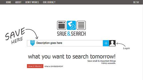 ブックマークと検索エンジンのいいところをあわせた「Save & Search」