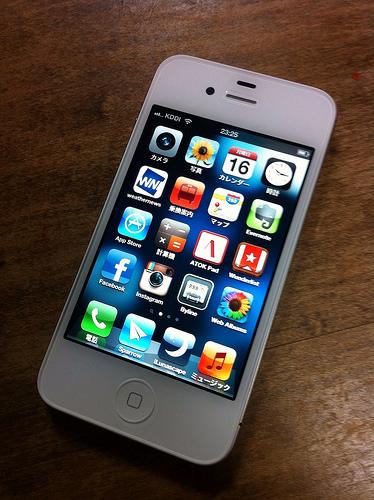 iPhone 4Sを学割で購入