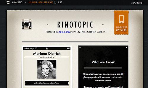 写真の一部だけを動かすことができる「Kinotopic」