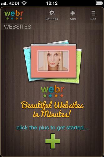 iPhoneアプリからWEBサイトが公開できる「Webr」