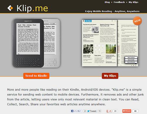 Googleリーダーやカレンダーの記事をKindleに送る「Klip」