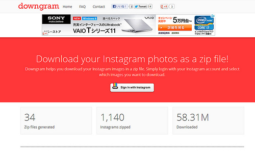 Instagramの写真をZIPでまとめてダウンロードできるDowngram