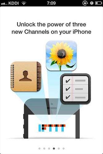 IFTTTのiPhoneアプリがリリースされた