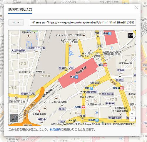Google マップの埋め込み