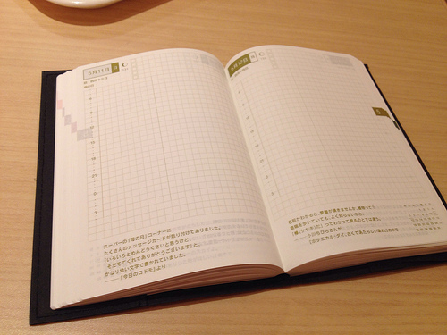 ほぼ日手帳を使うことにしました