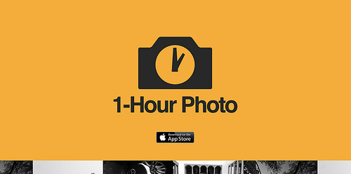 1時間後にしか撮った写真がみれない「1-Hour Photo」