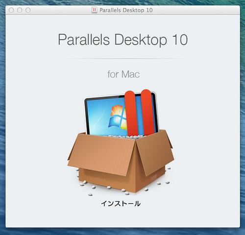 Parallels Desktopをアップグレードしました