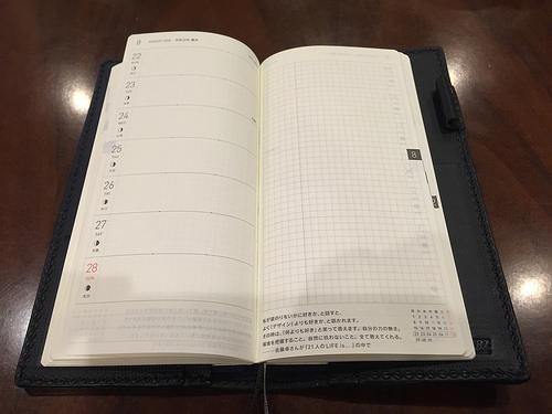 今年もほぼ日手帳(2016年)を買いました
