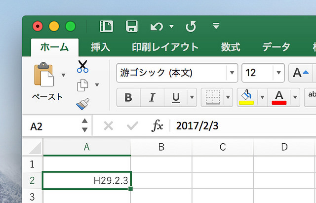 Mac版エクセルで和暦表示する方法
