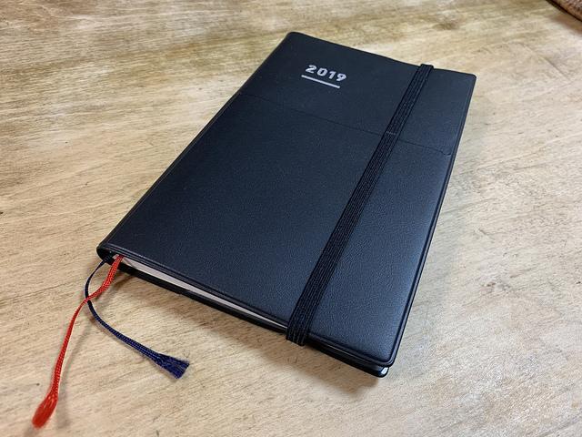 2019年の手帳はジブン手帳 Bizにしました