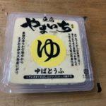 自販機で買えるやまいちの豆腐